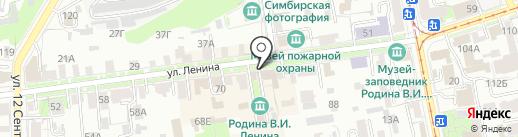 Handsel на карте Ульяновска
