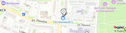 Всероссийское общество слепых на карте Волжска