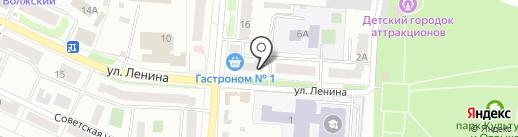 Магазин бытовой химии на карте Волжска