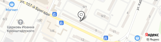 Family pharm на карте Волжска