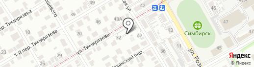 ShinkaDam на карте Ульяновска