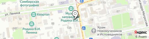 Доброе дело, АНО на карте Ульяновска