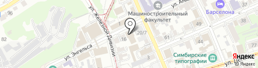 Центр судебной экспертизы, АНО на карте Ульяновска