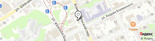 Центр гигиены и эпидемиологии в Ульяновской области, ФБУЗ на карте Ульяновска