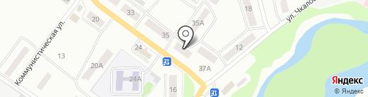 Sofi на карте Волжска