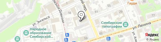 Амвей на карте Ульяновска