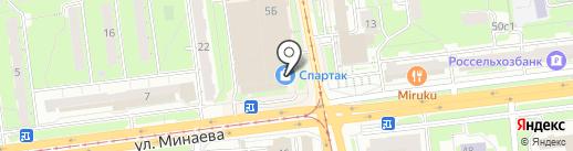 Эстетический кабинет Натальи Пименовой на карте Ульяновска