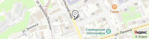 Магазин женских сумок на карте Ульяновска