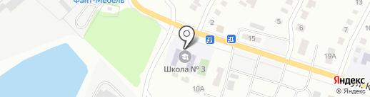 Основная общеобразовательная школа №3 на карте Волжска