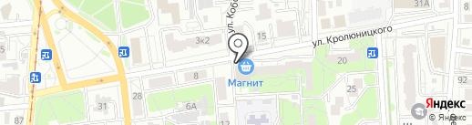 Магазин электротоваров на карте Ульяновска