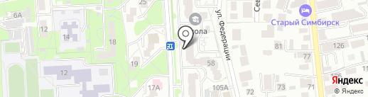 Ticiana Deluxe на карте Ульяновска