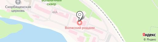 Волжский родильный дом на карте Волжска