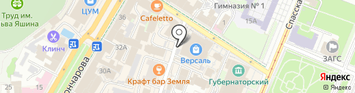 P & B Kitchen на карте Ульяновска