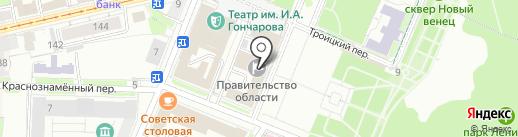 Управление по семейной и демографической политике на карте Ульяновска