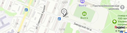 BEERMARKET на карте Ульяновска
