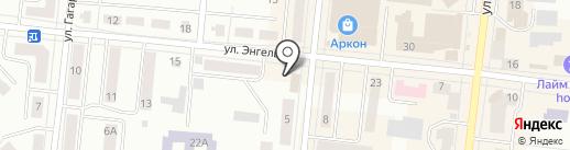 DiaL на карте Зеленодольска