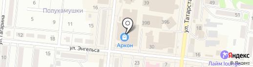 Мир путешествий на карте Зеленодольска