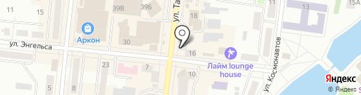 Юлмарт на карте Зеленодольска