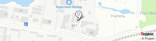 Экспресс-Путь на карте Зеленодольска