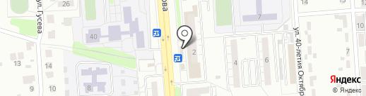 Магазин канцтоваров на карте Ульяновска