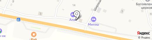 Алан на карте Исаково