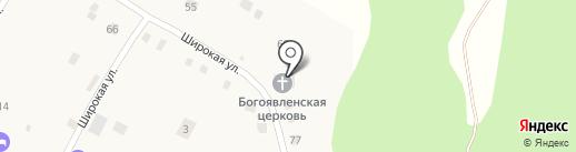 Храм в честь Богоявления Господня на карте Исаково