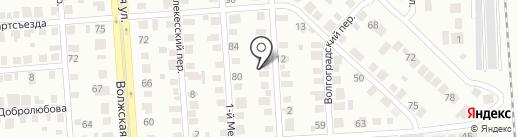 Компания по ремонту бамперов из стеклопластика на карте Ульяновска