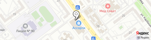Рыболовный магазин на карте Ульяновска
