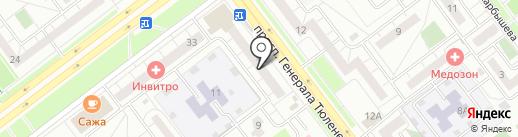 Комиссионный магазин №1 на карте Ульяновска