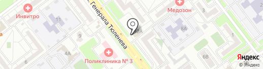 Магазин семян на карте Ульяновска