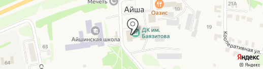 Участковый пункт полиции №9 на карте Айши
