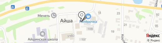 Домашний на карте Айши
