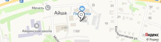 Производственная компания на карте Айши