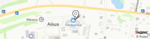 Айша Оазис на карте Айши