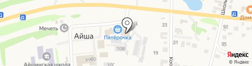 Арыш мае на карте Айши