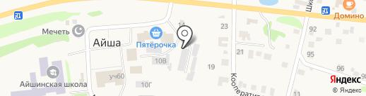 Торговая компания на карте Айши