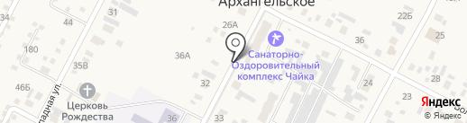 Архангельские окна на карте Архангельского