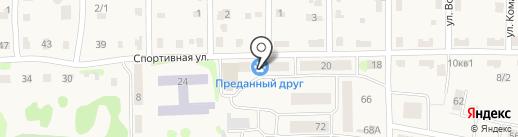 Аптека на карте Васильево