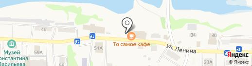 То самое кафе на карте Васильево