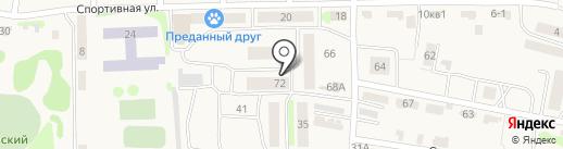 Мастерская по ремонту бытовой техники на карте Васильево