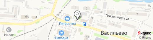 Акконд на карте Васильево