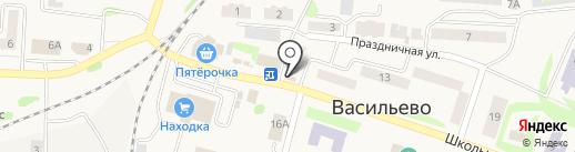 Продукты Ермолино на карте Васильево