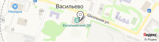 Дом культуры на карте Васильево