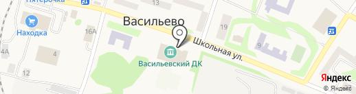 Queen на карте Васильево