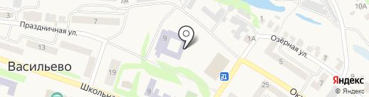 Средняя общеобразовательная школа №2 на карте Васильево