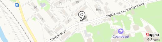 Киоск по продаже печатной продукции на карте Васильево