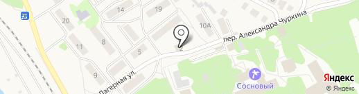 Наша Марка на карте Васильево