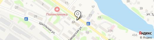 Копировальный центр на карте Васильево