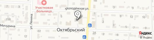 Comepay на карте Октябрьского