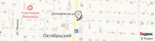 Бристоль на карте Октябрьского